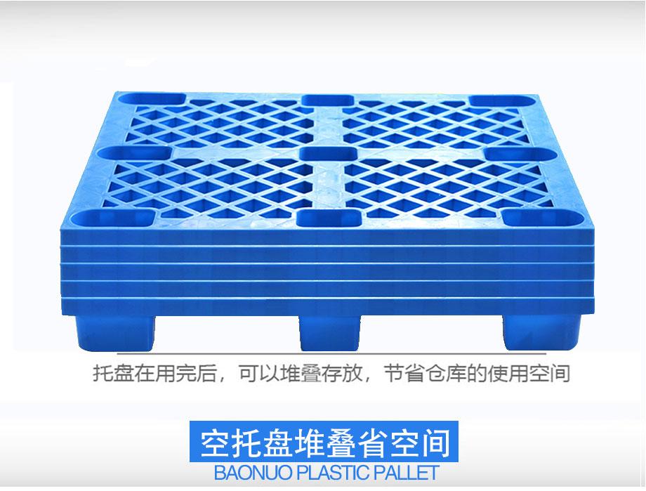 九脚网格塑料托盘堆叠省空间